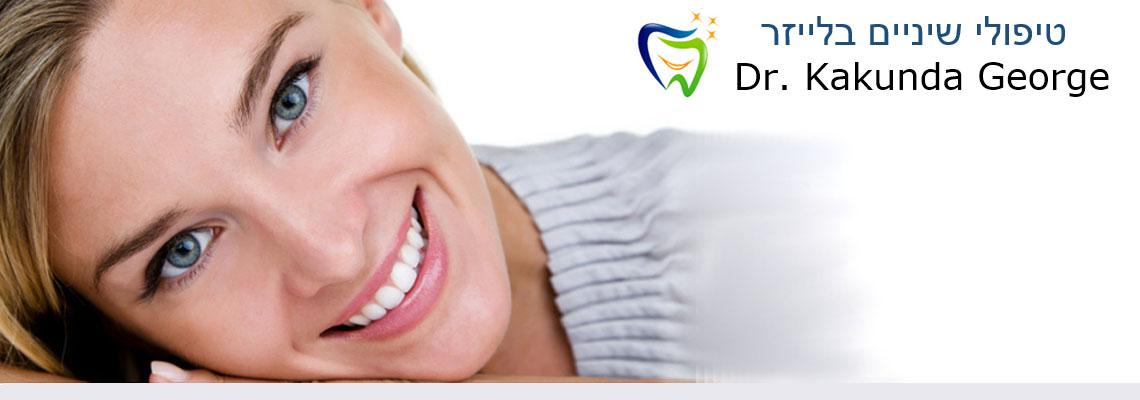 טיפולי שיניים בלייזר